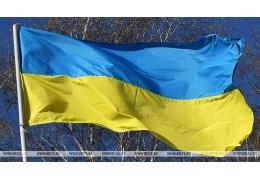 Почетное консульство Украины открыли в Витебске