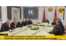 Жесткий разговор Лукашенко с силовиками: сажать без суда и следствия