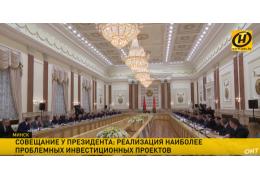 Лукашенко про инвестпроекты: с каждого вложенного рубля потребуем отдачи!