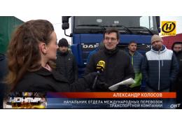 Польские «дозволы»: кто виноват в проблемах белорусских грузоперевозчиков?