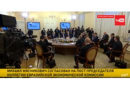 Лукашенко и Путин договорились обо всем, кроме нефти, газа и налогов: интеграция