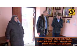 Сделать свою жизнь лучше, не полагаясь на чиновников. Тур по Беларуси