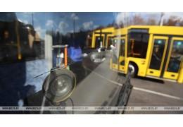 ЕЭК рекомендовала странам ЕАЭС сделать транспорт более доступным для инвалидов