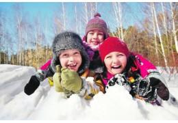 С 26 декабря у детей начались зимние каникулы