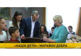 Акция «Наши дети» продолжается: Виктор Лукшенко посетил многодетную семью