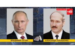 Лукашенко и Путин обсудили поставки нефти и газа, а также цены на энергоносители