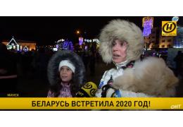 Беларусь встретила 2020 год!