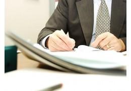 Выдача и продление спецразрешения на право занятия трудовой деятельностью