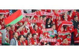 Какие спортивные события пройдут в Минске в 2020-м году?