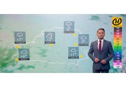 Прогноз на 10 января: сохранится невероятно тёплая для января погода