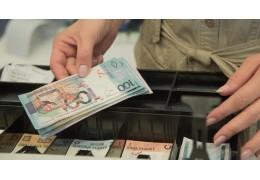 Из ломбарда пропала крупная сумма денег - Барановичский ГОВД