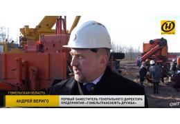 Начался ремонт нефтепровода «Мозырь-Брест-3»: транзит в Польшу снизится