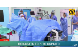 Хирург видит сквозь кожу: новые белорусские медтехнологии