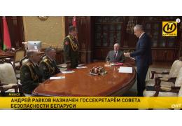 Назначения Лукашенко в силовом блоке; «Дружба» в строю; Победу помнят в Брюсселе