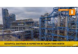 Лукашенко - про нефтяную диверсификацию; космические проекты