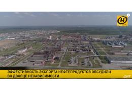 Лукашенко: Россия не даёт согласие на поставки нефти из Казахстана