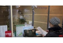 Электронные жировки получают уже более 30 тыс. минчан
