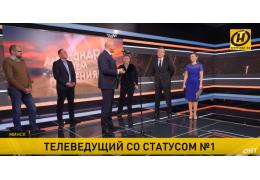 Александр Аверков празднует 60-летие! Как отметил юбилей известный ведущий ОНТ?