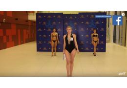 Кастинг «Мисс Беларусь-2020», Гомель, онлайн-трансляция
