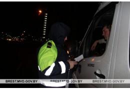 Безопасность пассажиров превыше всего