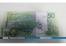 Подросток из Гродно печатал деньги на принтере – проверьте свои 50-рублёвки