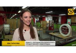 Музей человека» впервые в Беларуси открылся в Минске: как устроен наш организм?