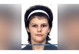 Местонахождение разыскиваемой 16-летней Новак Александры установлено