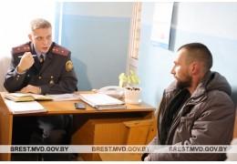 На страже правопорядка - Ленинский РОВД  г. Бреста