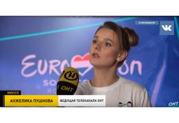 Финалисты национального отбора «Евровидение-2020» названы