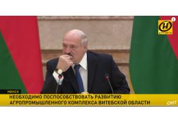 Жесткое совещание Лукашенко по АПК; не пустить коронавирус; изменения в ТК