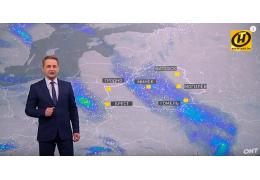 Прогноз погоды на 29 января: мокрый снег накроет Беларусь, но без морозов