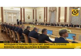 Лукашенко о проблемах АПК: Мужики, я вас очень прошу, поймите серьезность момент