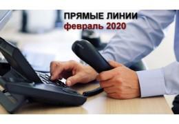 Прямые телефонные линии - Брест, Каменец