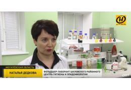 Центр гигиены и диагностики открыт в Шклове: современные медтехнологии