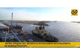 Литва предлагает Беларуси наладить постоянные поставки энергоресурсов