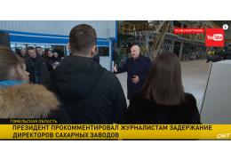 """Лукашенко о """"сахарной мафии"""": эти подонки внаглую средь бела дня воруют!"""