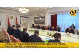 Лукашенко в Сочи; победить коронавирус; указ об ипотеке