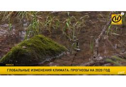 Глобальное потепление: аграрии бьют тревогу