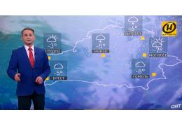 Прогноз погоды на выходные: зима снова отступает?