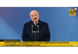 «Чтобы каждый год не стоять на коленях»: Лукашенко о покупке нефти