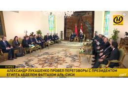 Лукашенко в Египте; коронавируса в Беларуси нет; новые виды киберпреступлений
