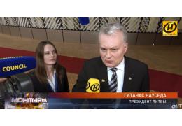 Науседа про развитие политического диалога Беларуси и Литвы