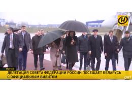 Официальный визит Валентины Матвиенко в Беларусь. Итоги встречи с Лукашенко