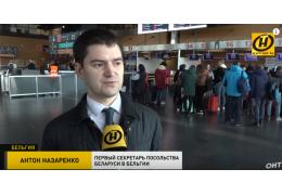 Меры против коронавируса не позволяют туристам вернуться на родину