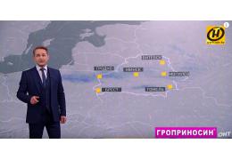 Прогноз погоды на 19 марта: облачно с прояснениями, тепло