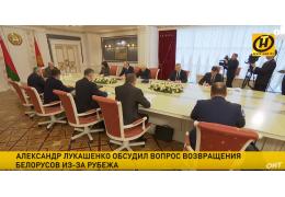 Лукашенко о нефти: Россия полностью поддержала предложения Беларуси по поставкам