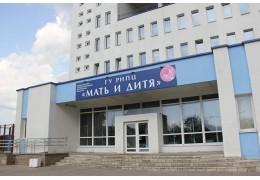 Новый реанимационный корпус РНПЦ «Мать и дитя» начали строить в Минске