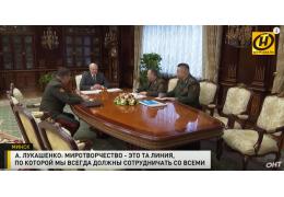 Лукашенко о реагировании на учения НАТО