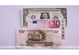 Доллар и евро подешевели на торгах 2 апреля, российский рубль подорожал