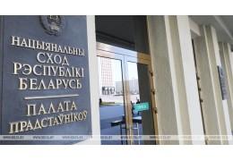 Депутаты рассмотрят на весенней сессии вопрос о ратификации Конвенции СЕ